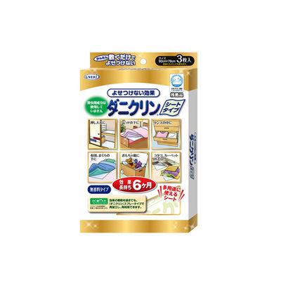 UYEKI  床上衣柜防虫除螨贴纸垫纸 (小尺寸 三张/盒)
