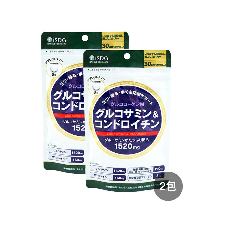 【2包装】ISDG医食同源 氨糖...