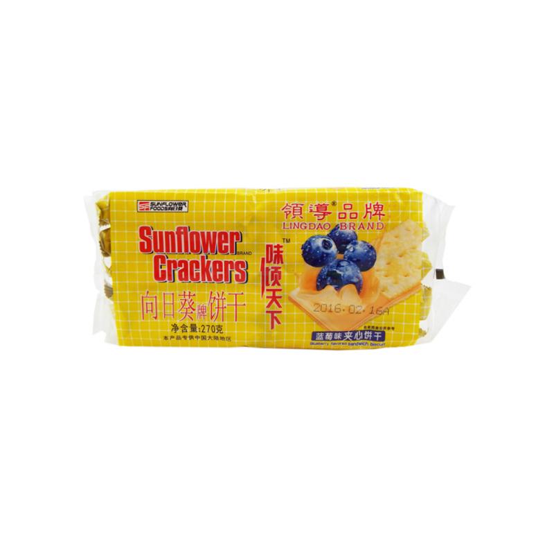 向日葵牌饼干(蓝莓)270G