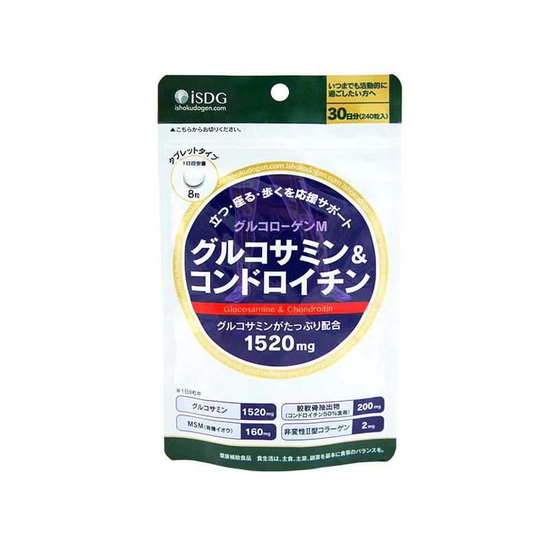 ISDG医食同源 氨糖软骨素 2...