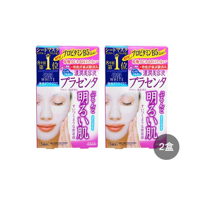 【2盒装】KOSE高丝 面膜胎盘...