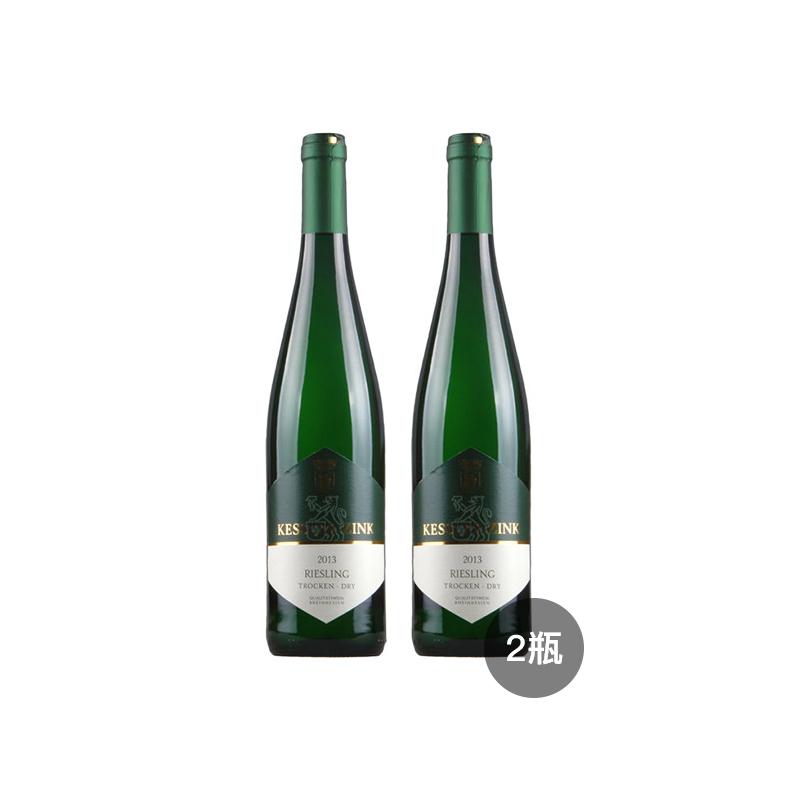 【2瓶装】 凯斯乐 白葡萄酒 7...