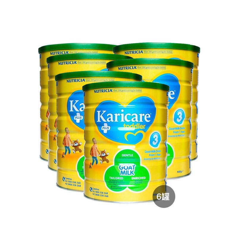【6罐装】澳洲 Karicare...
