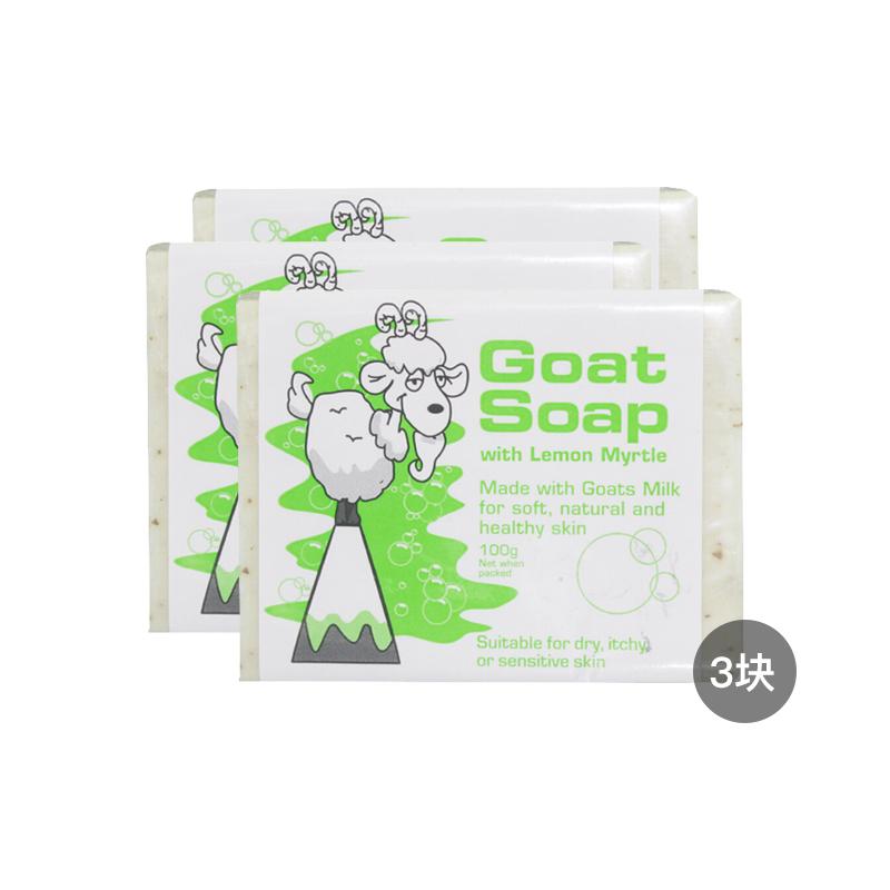 【3块装】Goat Soap 山...