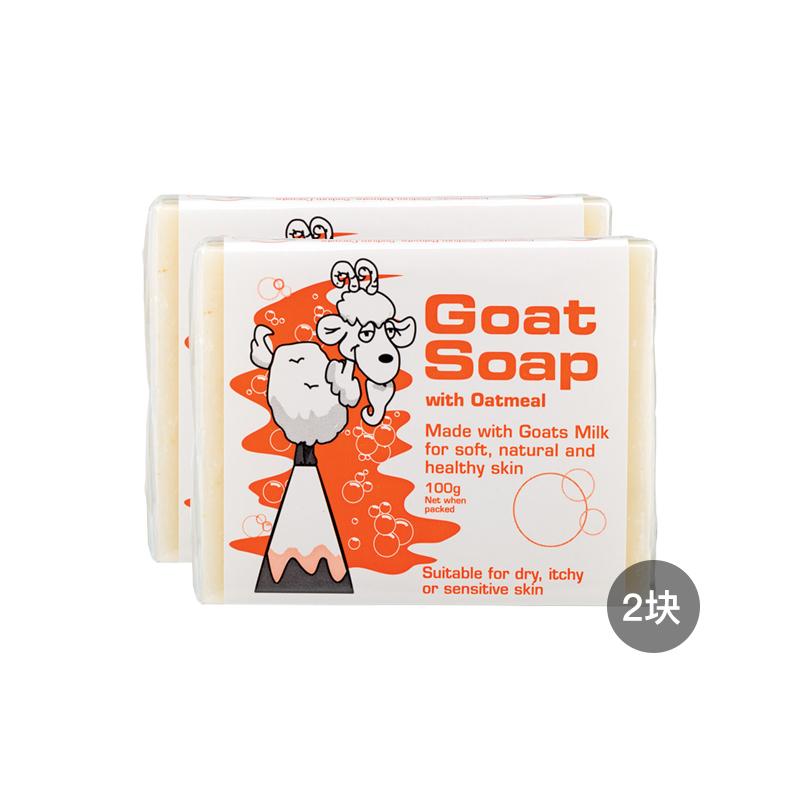 【2块装】Goat Soap 山...