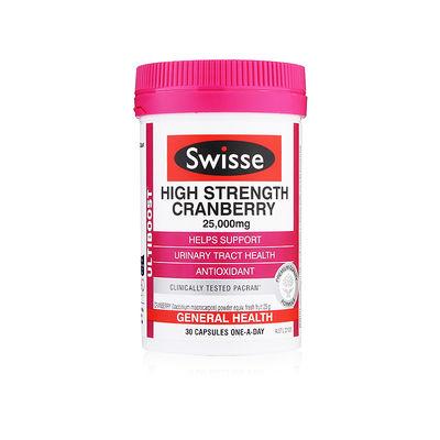 Swisse瑞思 蔓越莓胶囊 减少细菌美容养颜 30粒