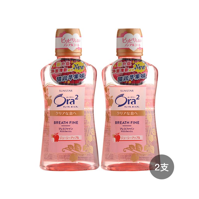 【2瓶装】SUNSTAR Ora2皓乐齿 清新口气漱口水 苹果味 460ml