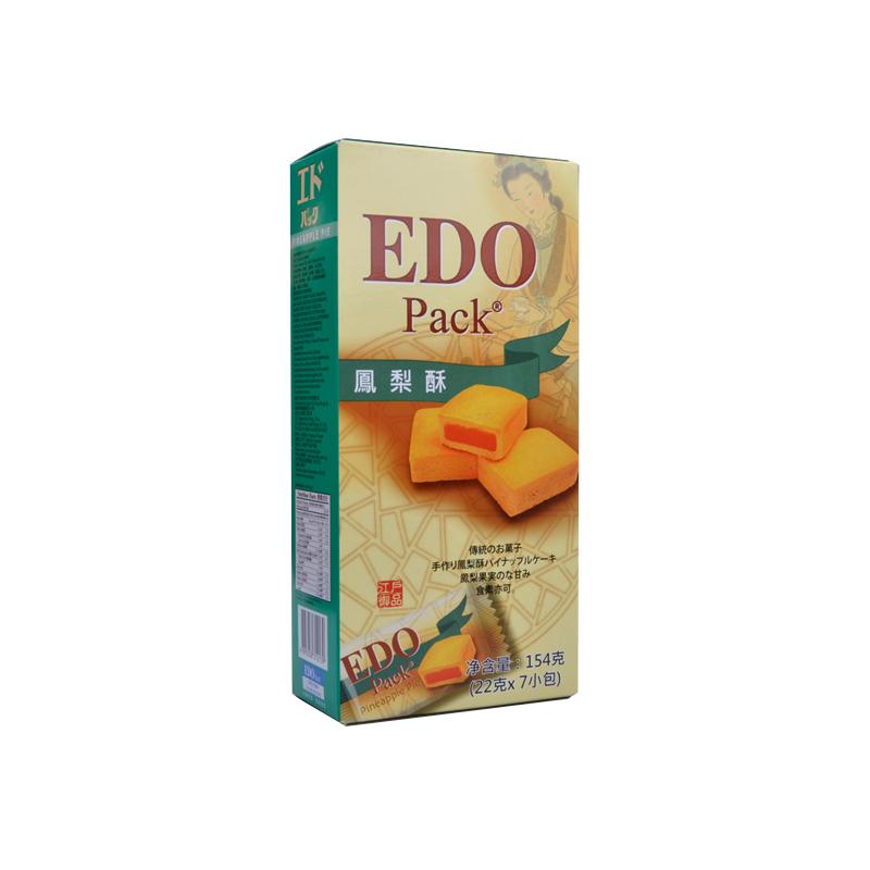 EDO Pack 凤梨酥(菠萝酥) 154g