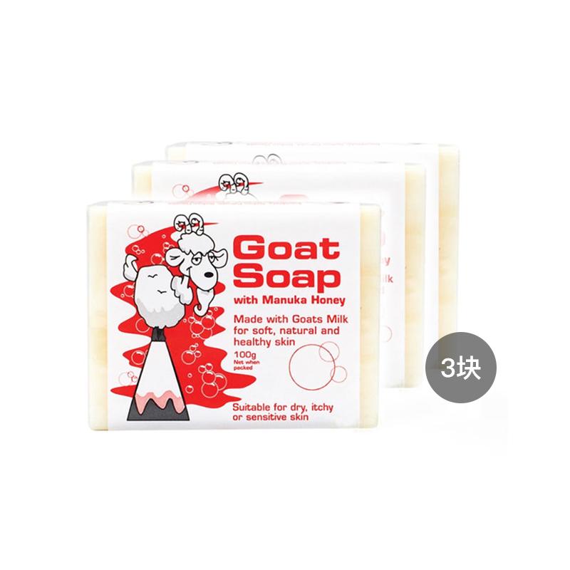 澳洲(Goat Soap)保湿滋...