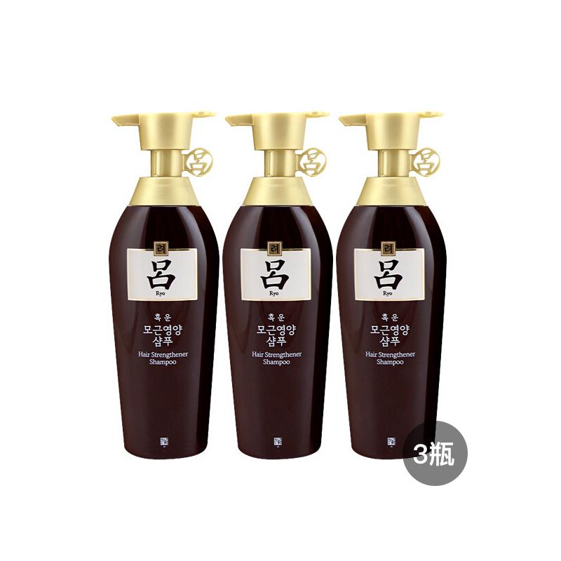 【3瓶装】Ryo吕 去屑防脱发洗...