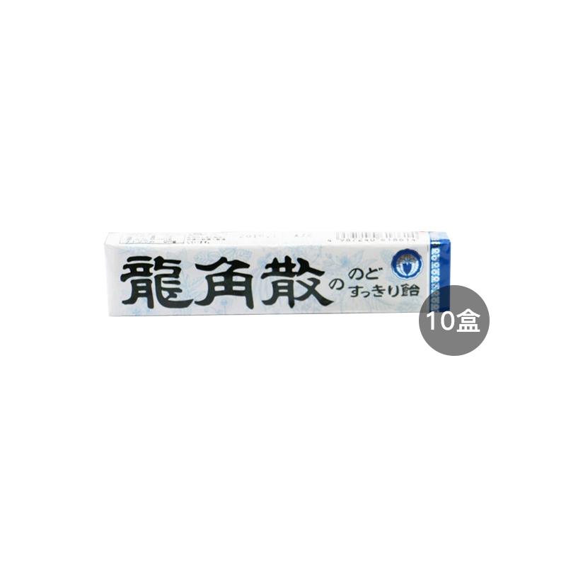【10盒装】龙角散 润喉糖药薄荷...