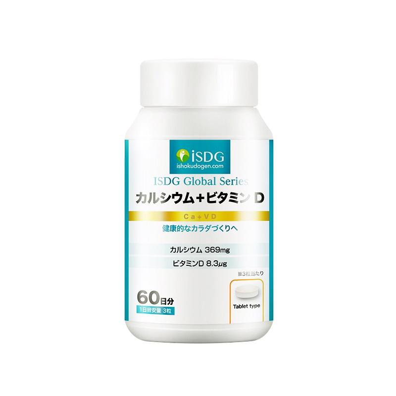 ISDG医食同源 钙加维生素D ...