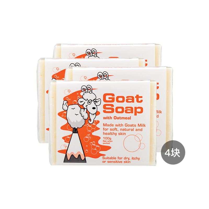 【4块装】Goat Soap 山...