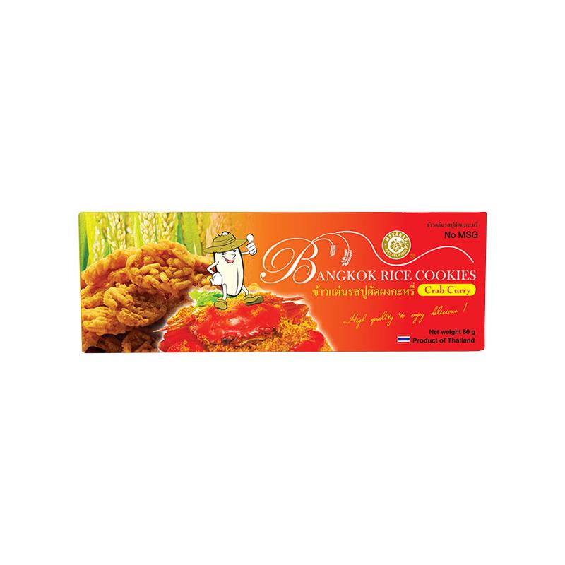 MAKANAN马卡兰 咖喱蟹味米...