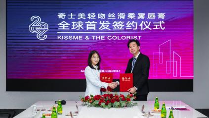 进中国9年KISSME首推口红系列,全球首发敲定THE COLORIST调色师!