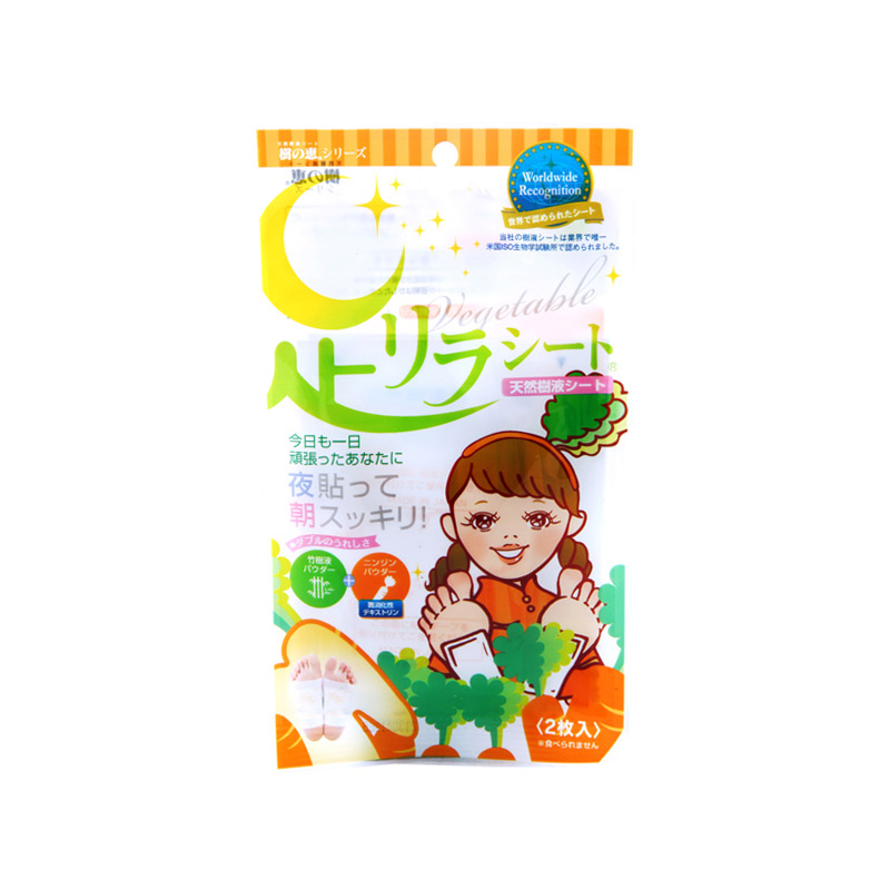 Kinomegumi树之惠 RQ中村足美人 足贴 头戴胡萝卜单包(一包2片)