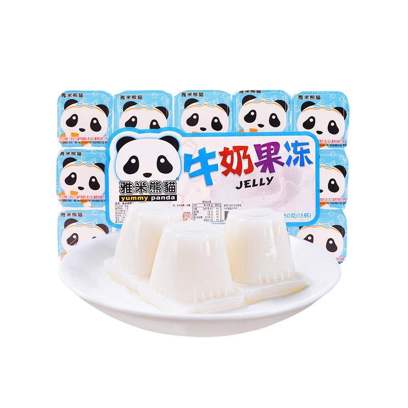Yummypanda雅米熊猫 牛...