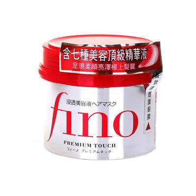 Shiseido资生堂   Fino高效渗透护发膜 230g