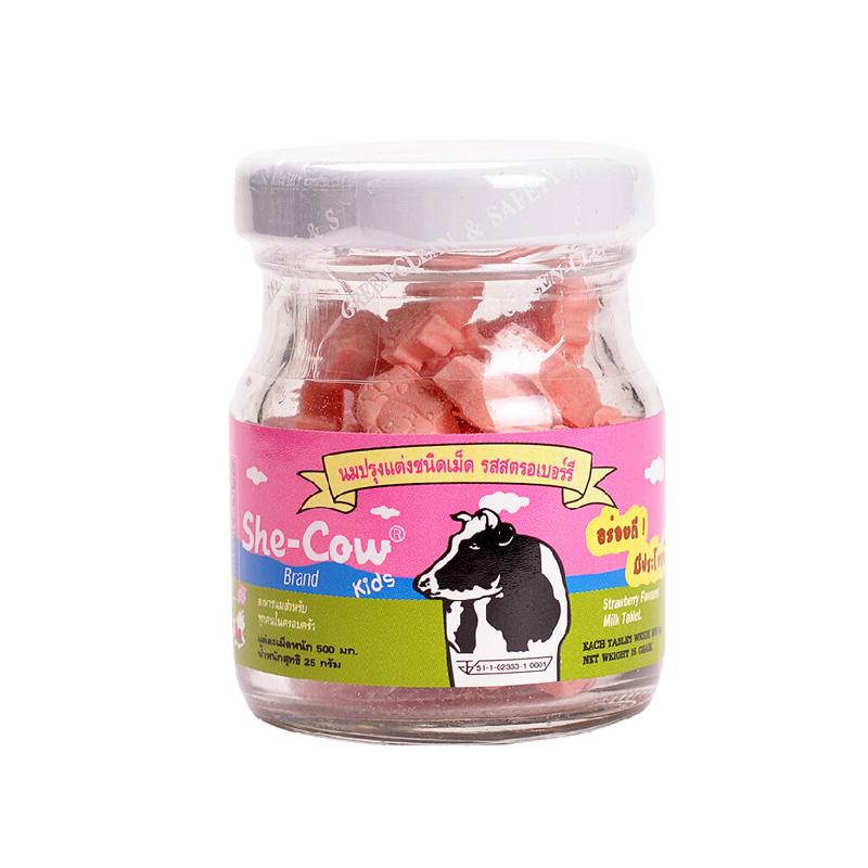 贝尔 草莓味奶糖 25g