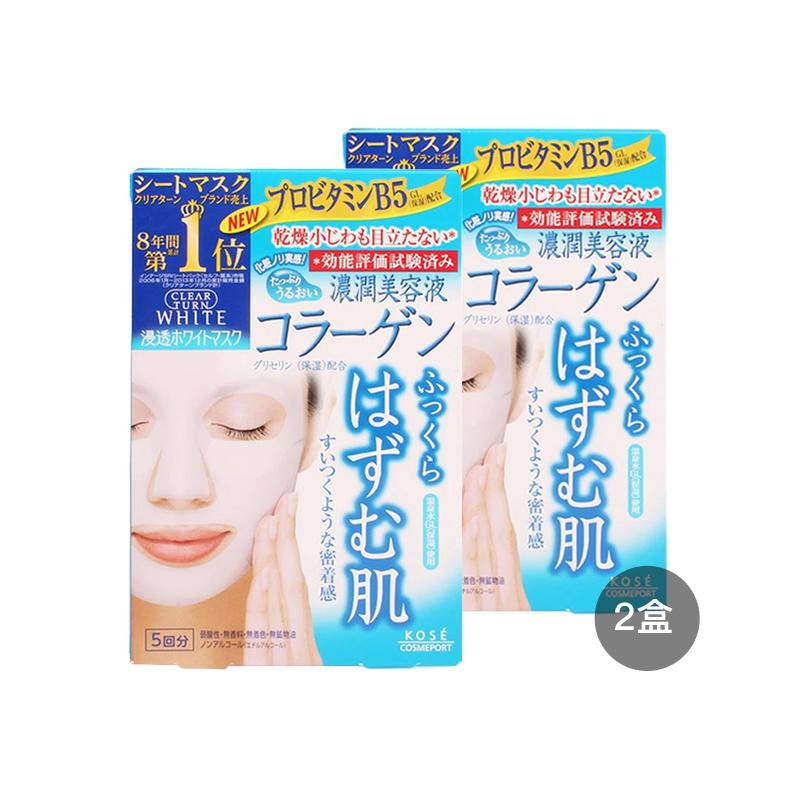 【2盒装】KOSE高丝 面膜美白...