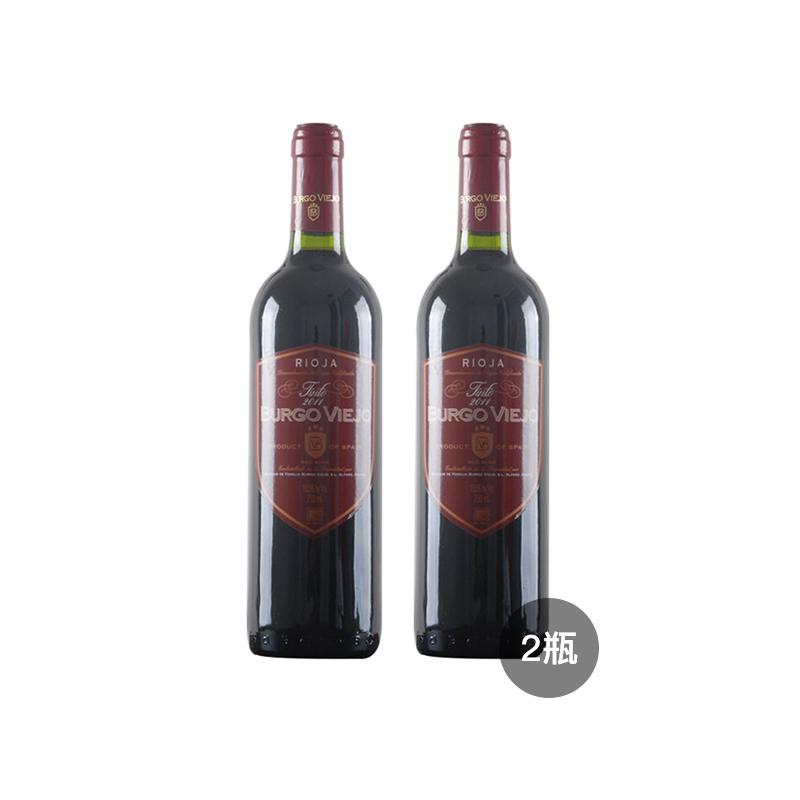 【2瓶装】里奥哈柏  干红葡萄酒...