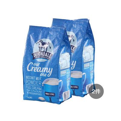 【2件装】Devondale德运 全脂成人奶粉 1kg