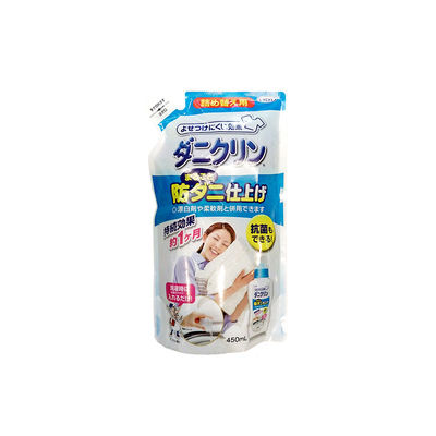UYEKI 专业杀菌除螨 防螨除味消臭洗衣液(补充装) 450ml