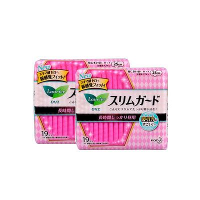 【2包装】 KAO花王laurier乐而雅 零触感超薄卫生巾 日用 19枚25cm (新老包装随机发)