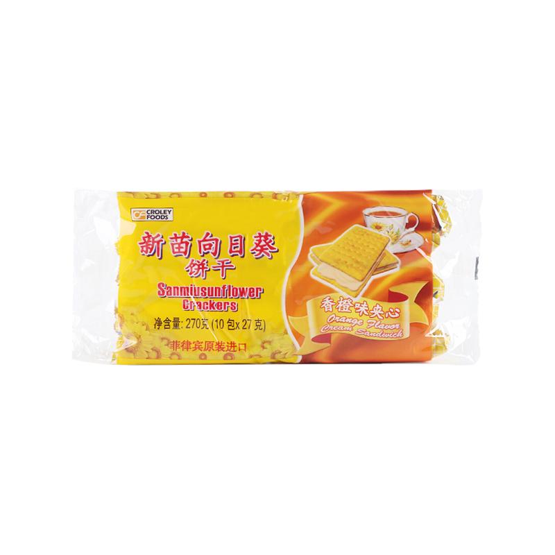 新苗 向日葵饼干香橙味 270g