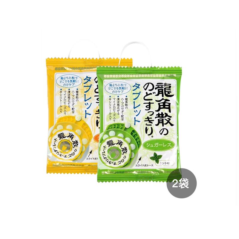 【2袋装】龙角散 薄荷味含片 5...