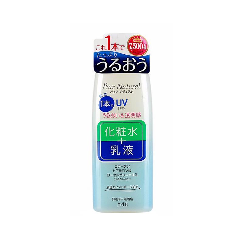 PDC碧迪皙 玻尿酸活力防晒SP...