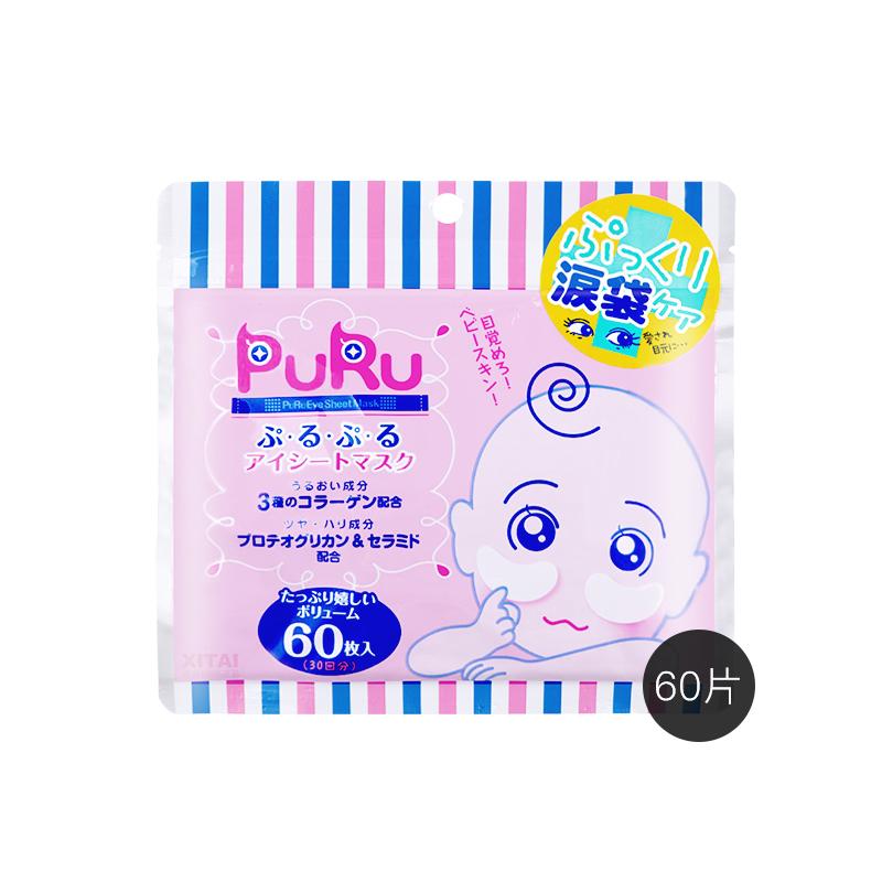 SPC PURU 玻尿酸130%...