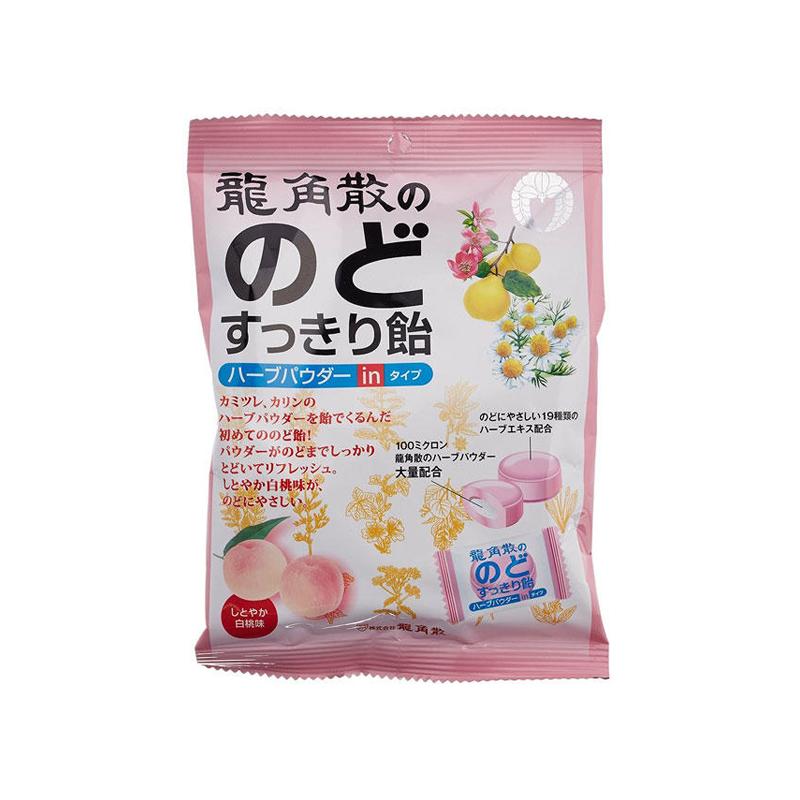 【2袋装】龙角散 化痰止咳润喉糖...