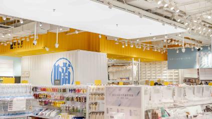 36氪首发|「KK馆」升级为「KK集团」,获 1 亿美元 D 轮融资,为 2019 年新零售领域单笔最大