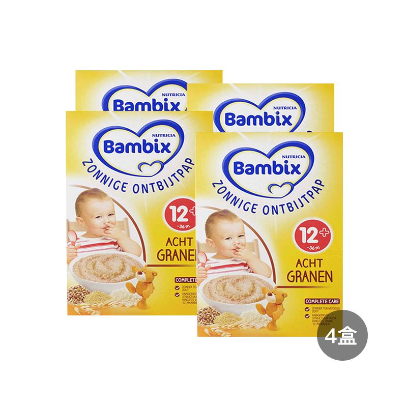 【4盒装】荷兰 Nutrilon牛栏 Bambix营养早餐米粉原味 250g(12个月以上)
