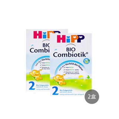 【2盒装】德国 Hipp喜宝 奶粉  2段(6-10个月)600g