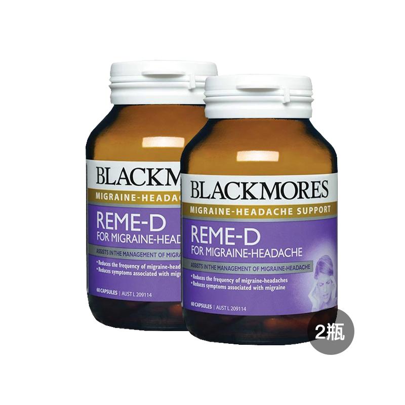 【2瓶装】Blackmores澳...