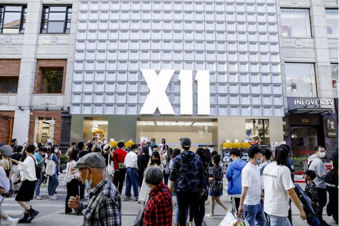 """X11上海首家全球旗舰店落地""""顶流""""商圈"""